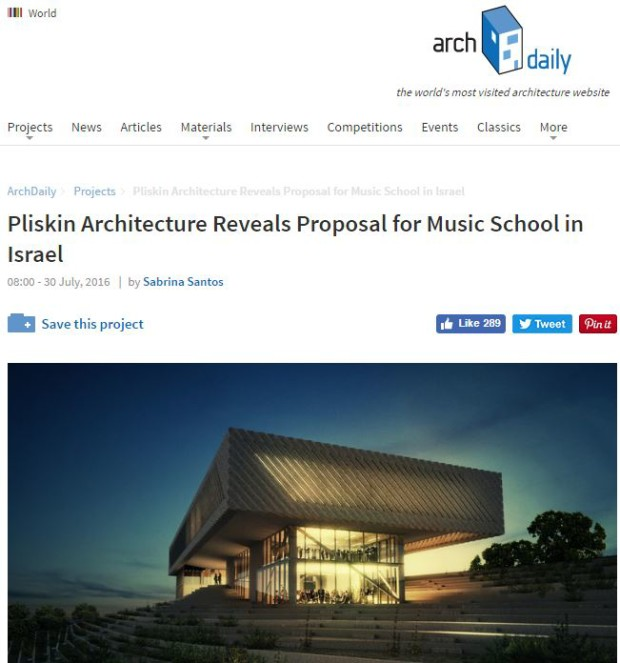 archdaily feature